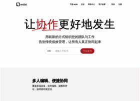 wolai.com