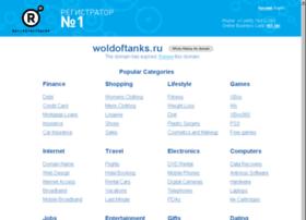 woldoftanks.ru