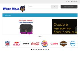 wolfmall.ru