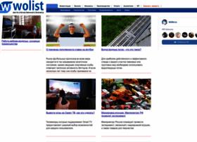 wolist.ru