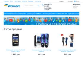 wolmart.com.ua