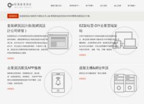 wolong.com.tw
