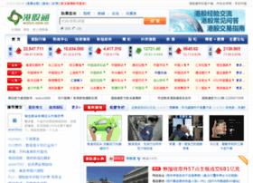 wolun.com.cn
