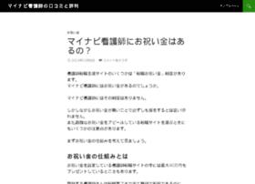wolverine-present.jp