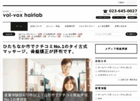 wom-tv.typepad.jp