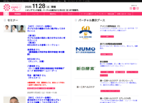 woman-expo.com