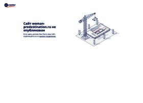 woman-predestination.ru