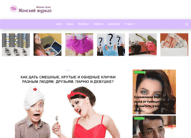 woman-team.ru