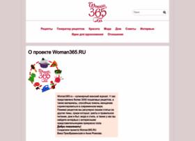 woman365.ru