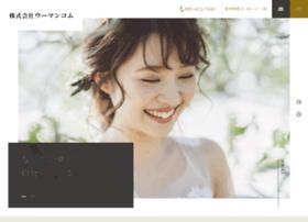 womancom.jp