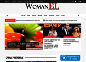 womanel.com.ua