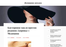 womanenigma.ru