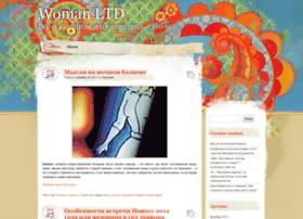 womanltd.wordpress.com