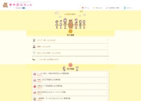 womanmart.en-japan.com