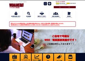 womanstaff.co.jp