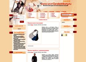 womansterritory.ru