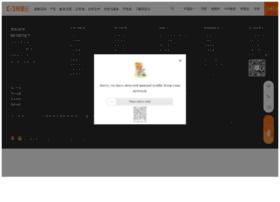 womeiba.com