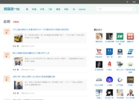 womeiti.com