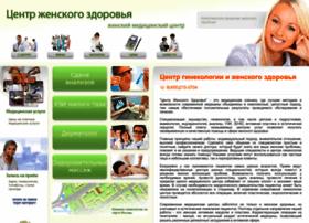 women-medcenter.ru