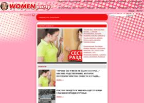 women-party.com