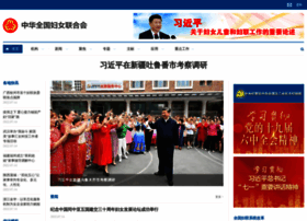 women.org.cn