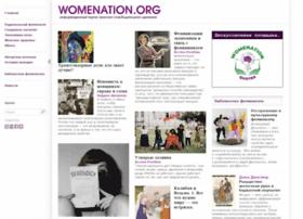 womenation.org