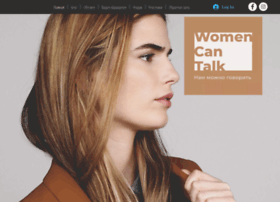 womencantalk.com