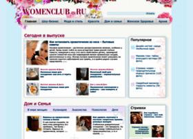womenclub.ru