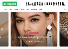 womensdream.ru