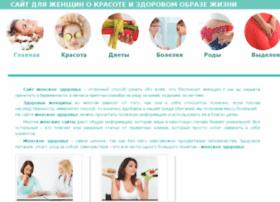 womenslife.org.ua