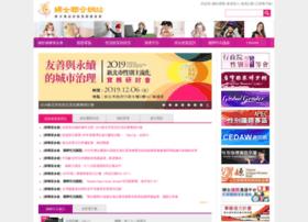 womenweb.org.tw