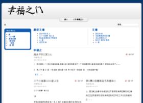 womenyangshengba.com