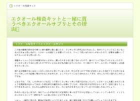 womjr.net