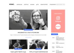 womo.com.ua