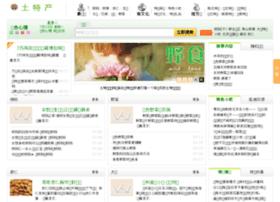 won.shanhuo360.com
