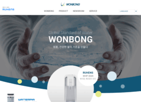 wonbong.com