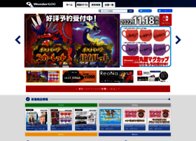 wonder.co.jp