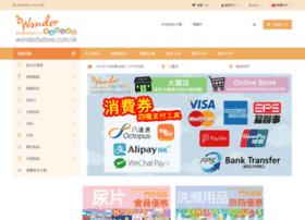 wonderbabies.com.hk