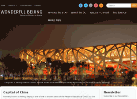 wonderfulbeijing.com