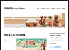 wonderfulselect.com