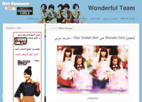 wonderfulteam.wordpress.com