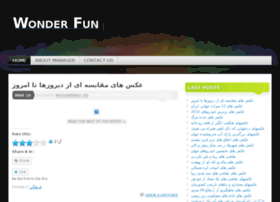 wonderfun.wordpress.com