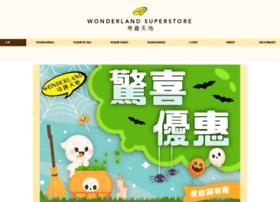wonderland.com.hk