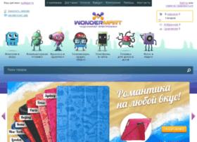 wondermart.ru