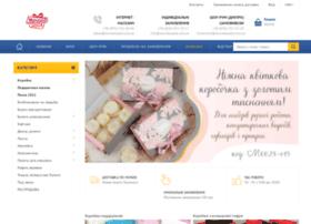 wonderpack.com.ua