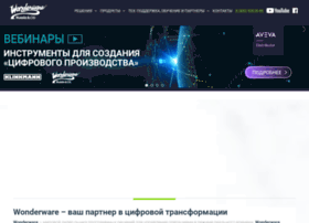 wonderware.ru