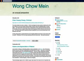 wongchowmein.blogspot.com