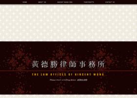 wongesq.com