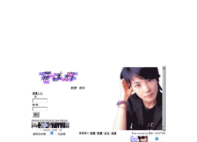 wongfei.org