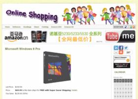 wongnyukkong.com